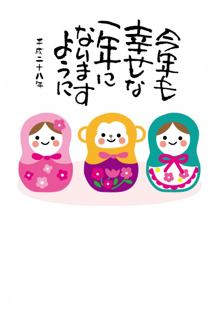 s_saru189.jpg