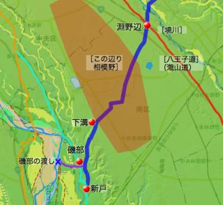 府中道:高座郡中の各村の位置