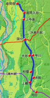 用田〜座間の間道
