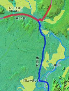 高座郡中の「江島道」