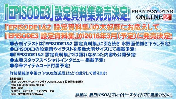放送局37-10