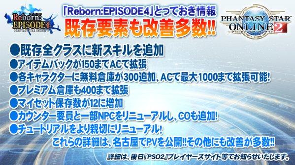 放送局37-30