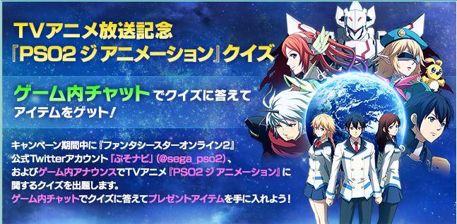 TVアニメキャンペーン3