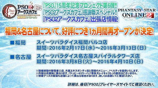 放送局38-18