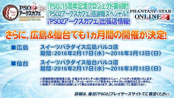 放送局38-19