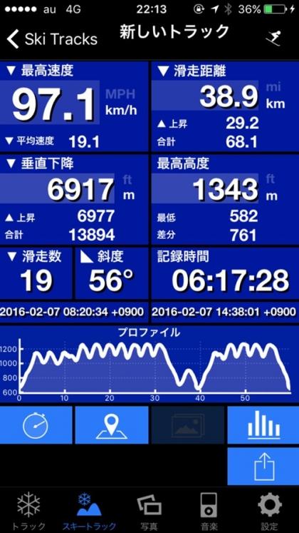 20160207_131305000_iOSs.jpg