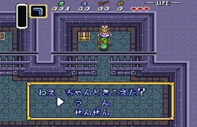ゼルダの伝説→主人公リンク