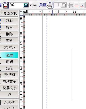 勝手にAR_CAD(自己満)講座 2回目 最初の直線表示・保存