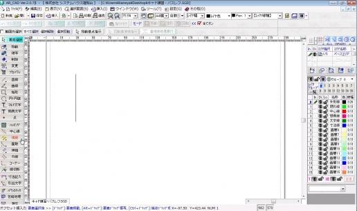 勝手にAR_CAD(自己満)講座 3回目 複線・線切断・伸縮
