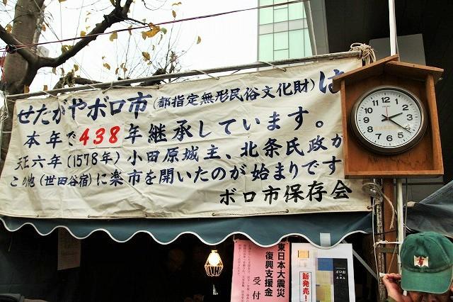 IMG_8987c.jpg