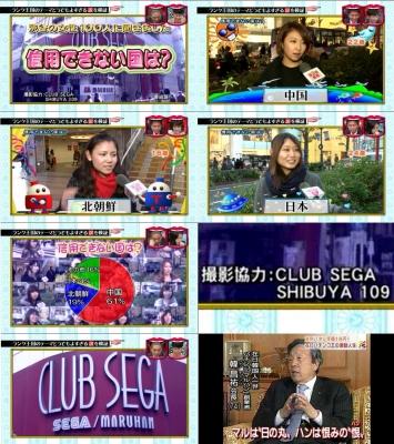 20151217-07.jpg