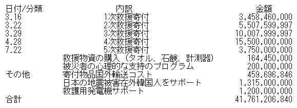 20160102-02.jpg
