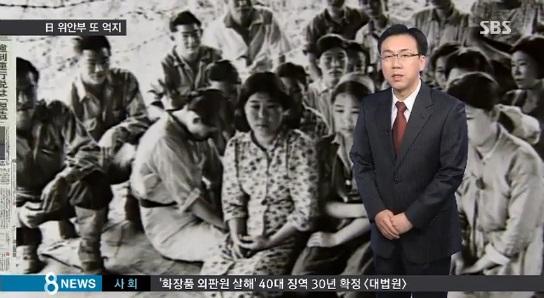 韓国人「日本『強制連行否定』…国連勧告が厳しくなるな ...