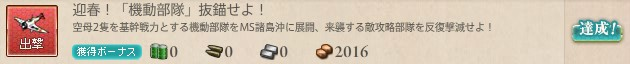 2016-01-01_024317.jpg