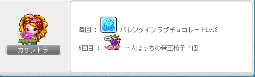 Maplestory1015.png