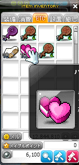 Maplestory1016.png