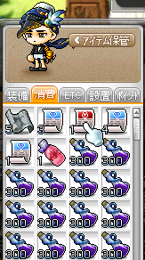 Maplestory972.png
