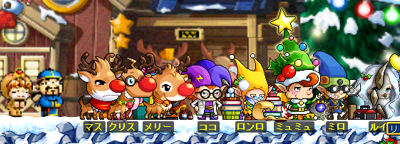 Maplestory986.png