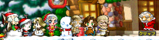 Maplestory987.png