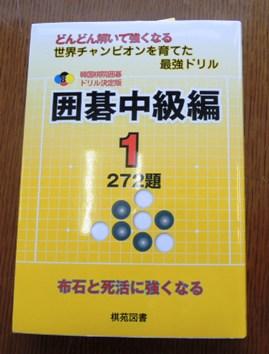 おすすめ書籍20160219