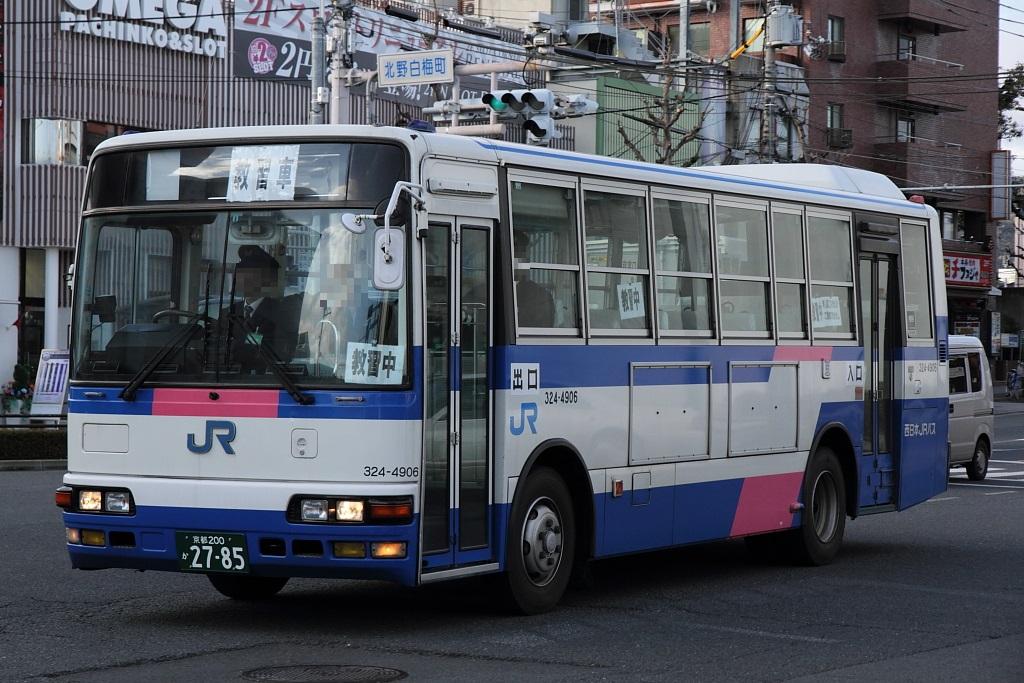 321_4906.jpg