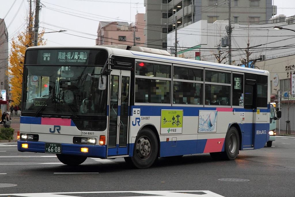 534_8907.jpg