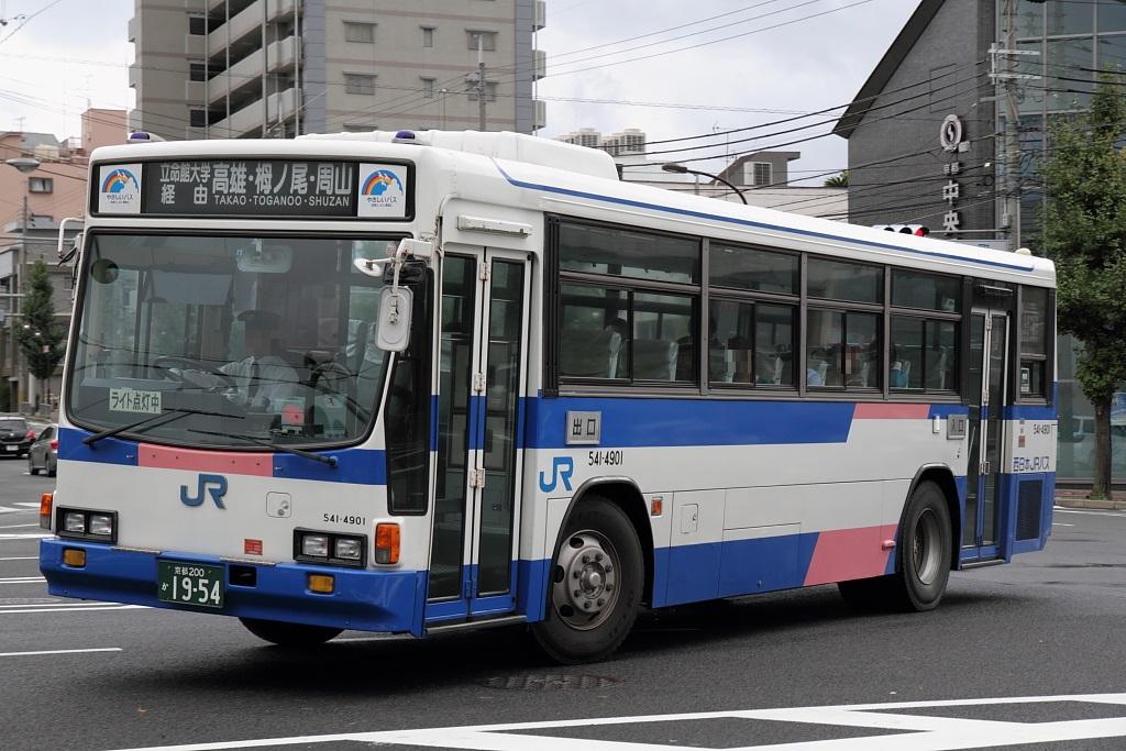 541_4901.jpg