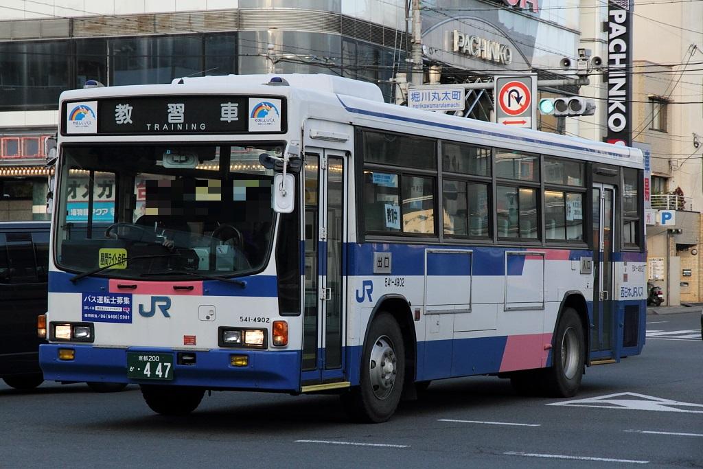 541_4902.jpg