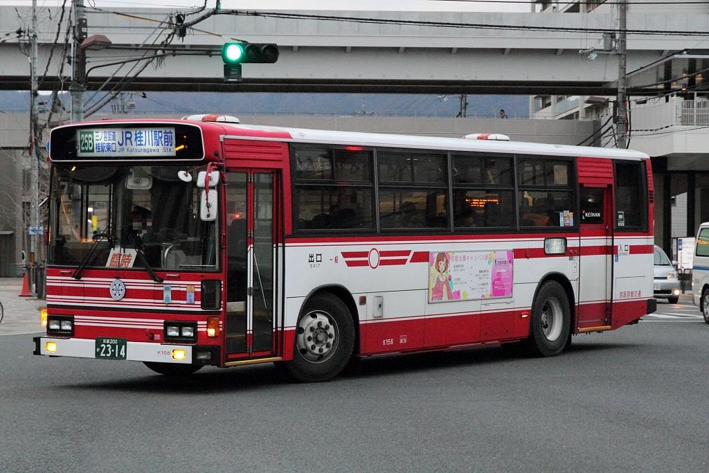 K156.jpg