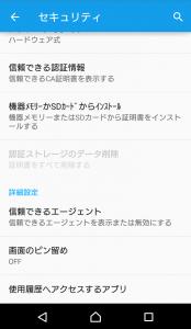 Screenshot_2016-01-20-13-34-46.png