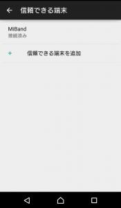Screenshot_2016-01-20-13-35-15.png