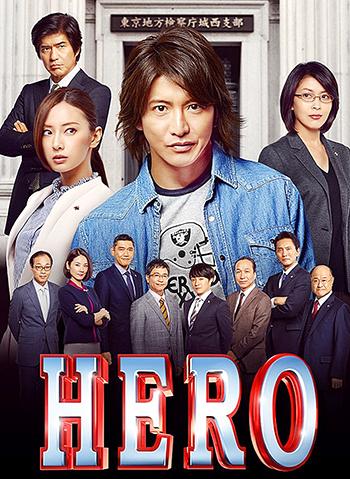 HERO1