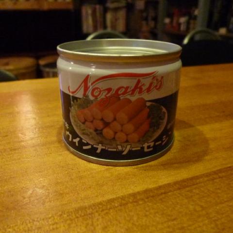 鉾杉とウインナー缶