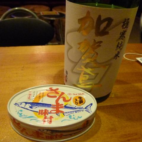 さんま缶と加賀鳶1