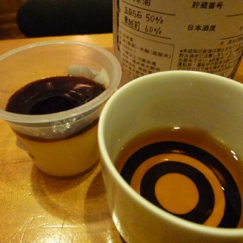 プリンと花垣熟成酒2