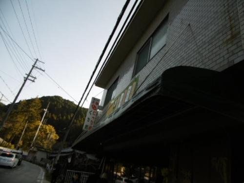 P1120587.jpg