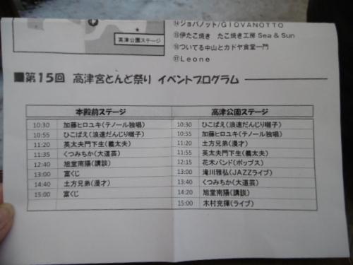P1120879.jpg