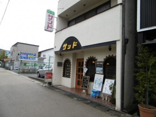P1130288.jpg