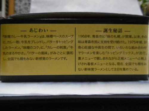 P1130370.jpg