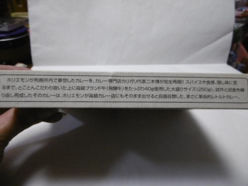 P1130808.jpg