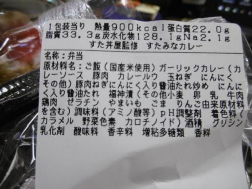 P1130901.jpg