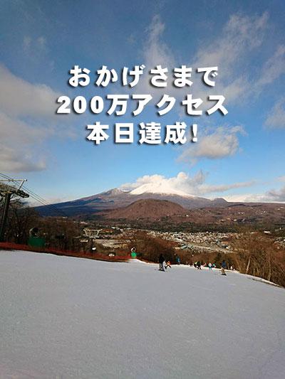20151228-4.jpg