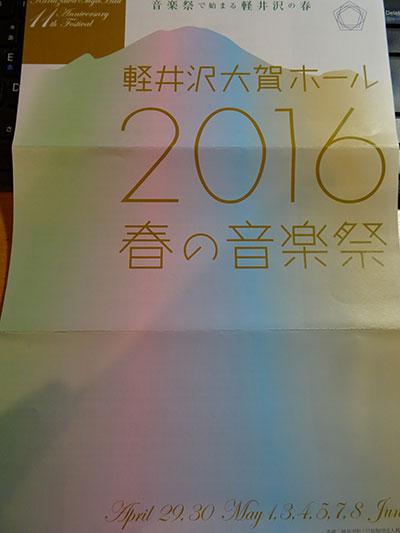 20160130-3.jpg