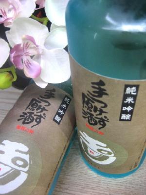 https://blog-imgs-86-origin.fc2.com/k/a/s/kasagisaketen/017tetukezu_1_1.jpg