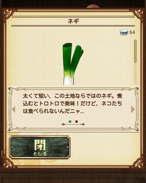 ニャパンツッコミどころ (1)