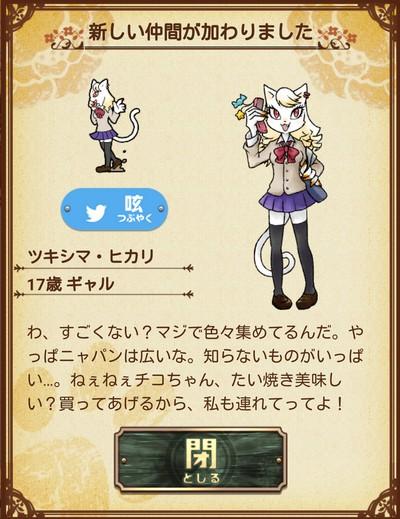 コンプ3つ (3)