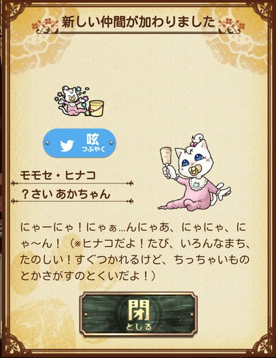 コンプ3つ (6)