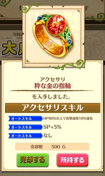 タローイベント (3)