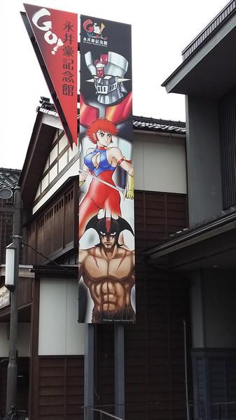 旅行二日目石川県 (1)