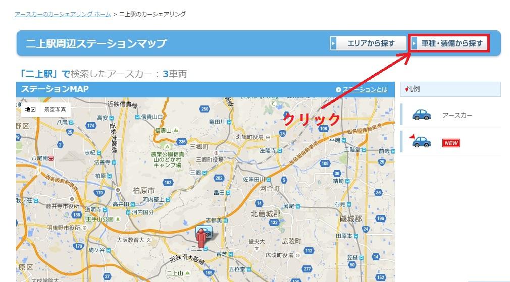 Baidu IME_2016-1-18_22-31-11